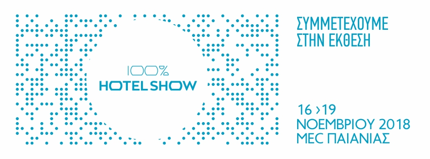 FB cover2-100%HotelShow